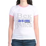 Live for a Century, Learn for a Century Jr. Ringer T-Shirt