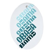 Stacked Obama Blue Ornament (Oval)