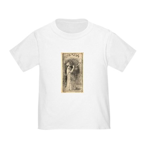 L'Shana Tova Infant/Toddler T-Shirt