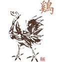 Year of The Rooster Abstract White T-Shirt