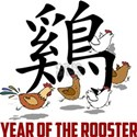 Funny Year of The Rooster White T-Shirt